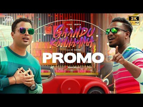 Gaandu Kannamma Song Promo | Vivek - Mervin
