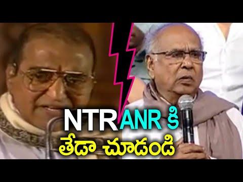 Telugu Mp3 Songs free download Download Sr NTR Golden hits -Free Mp3