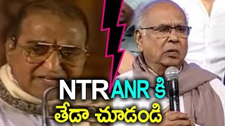 Jr NTR To Give Shock to Chandrababu