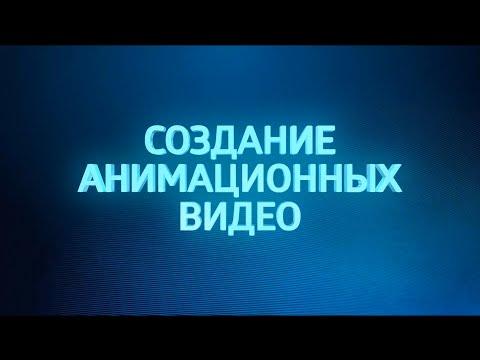 видео знакомства регистрации