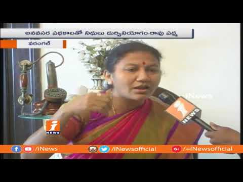 BJP Warangal Urban President Rao Padma Face To Face Over Strategies For Next Election|iNews