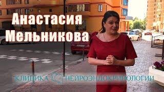 Звезда Рекомендует Улицы разбитых фонарей Анастасия Мельникова Цена Лечения  Жизнь