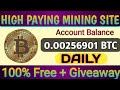 Best. Mining free. Bitcoins