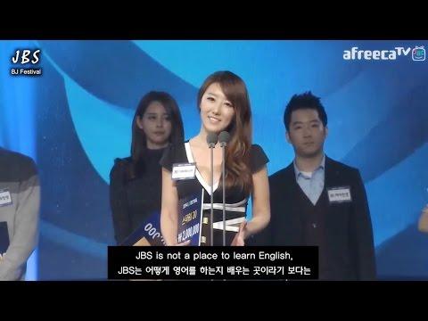 2014 BJ Festival - 디바제시카 수상소감, 복불복 이벤트 (Deeva Jessica)