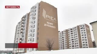 видео Українська нерухомість як інвестиція заощаджень