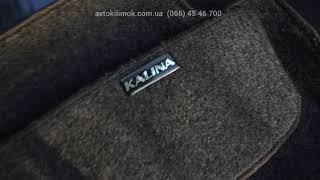 Обзор 3d ковриков для Лада Калина