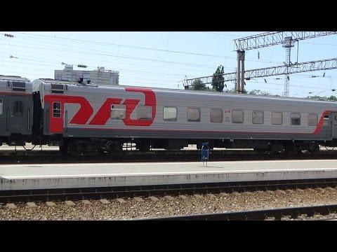 Поезд 115 Санкт Петербург Адлер июнь 2016