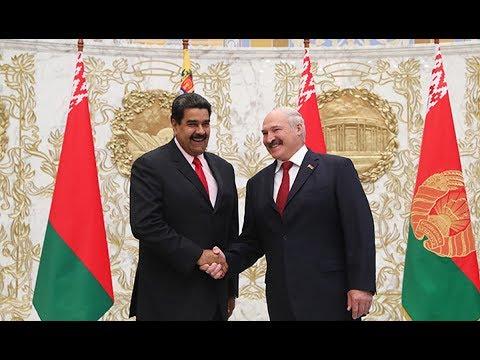Президент Венесуэлы Николас Мадуро прибыл в Беларусь с официальным визитом