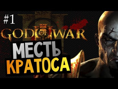 Игра Call of Duty 4 Modern Warfare Кол оф Дьюти 4