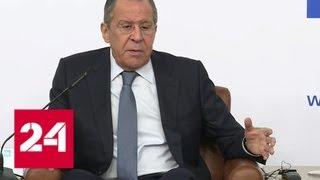 Вкус пуддинга: Лавров пошутил о вмешательстве США в 'Северный поток' - Россия 24