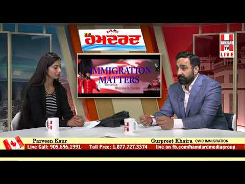 "Special Talk On 'Immigration Matters' With ""Gurpreet khaira"" On Hamdard TV 