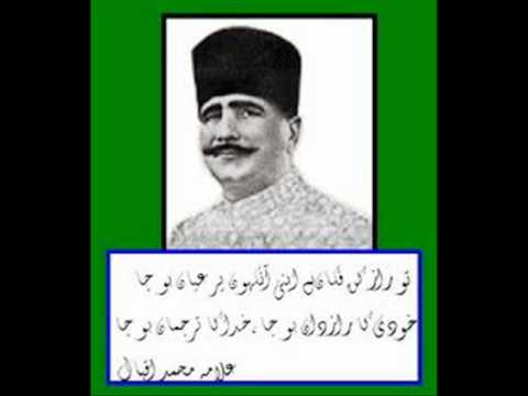 Lab Pe Aati Hai Dua Ban Kay By Allama Iqbal In Child Voice