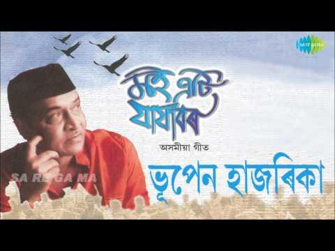 Moi Eti Jajabar | Assamese Song | Bhupen Hazarika
