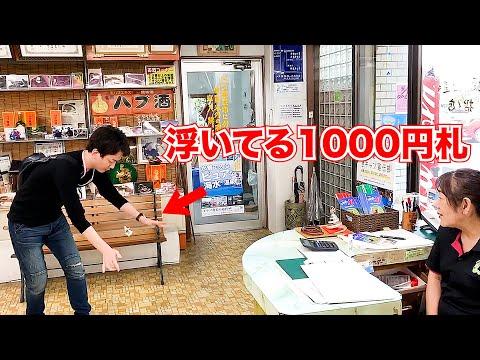 【閲覧注意】奄美大島のハブセンターでマジシャンがマジックしてみた【ハブ酒】