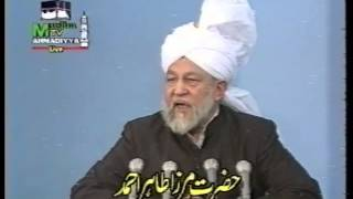 Friday Sermon 12 November 1993