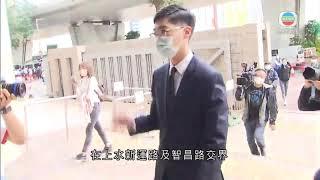 Publication Date: 2020-12-12   Video Title: 陳浩天被控去年上水參與非法集結及襲警罪名不成立