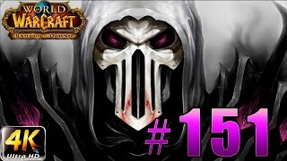 World of Warcraft - Warlords of Draenor - Вершина Хиджала (Hyjal Summit) #151