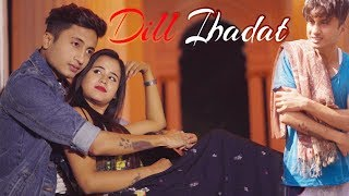 Dil Ibadat | Adnan Ahmad | Heart Touching Love Story 2019 | Best Cute Love Story