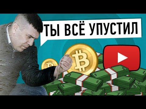 ТОП5 УПУЩЕННЫХ ТОБОЙ