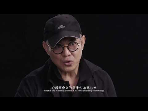 JET LI'S NEW REALITY SHOW ABOUT ROBOT FIGHTING - TRAILER
