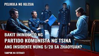 """""""Tamis sa Kahirapan"""" - Bakit inimbento ng Partido Komunista ng Tsina ang Insidente nung 5/28 sa Zhaoyuan? (Clip 5/6)"""