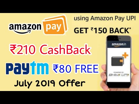 Download Paytm 50 New Add Money Promocode 2 More Offers To Earn 130