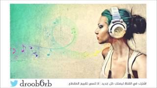 أحلام - الله يا وقت مضى - صوت الخليج