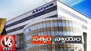 Satyam Scam | Ramalinga Raju sentenced seven years imprisonment - V6 Spot Light(11-04-2015)