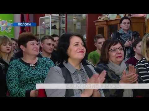 Телеканал TV5: Стародавні знахідки знайшли своє місце