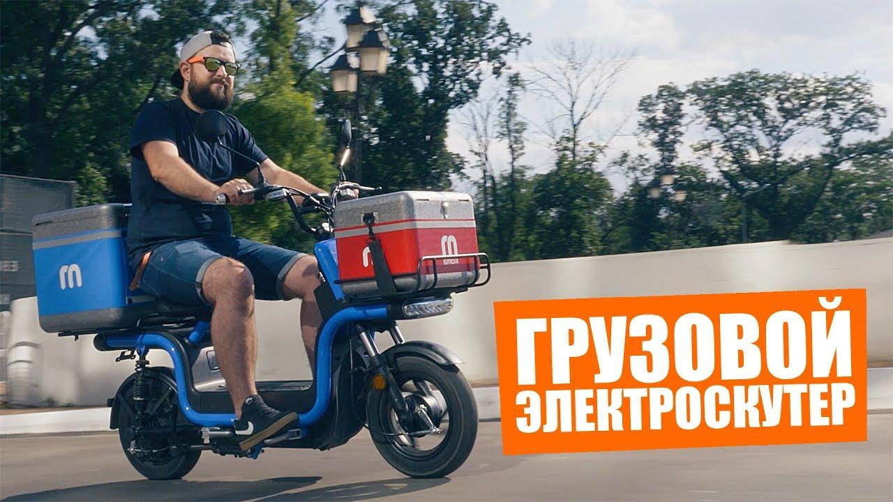 СЕЛ АККУМУЛЯТОР И МЕНЯ СБИЛИ - Jalopy #4 - YouTube