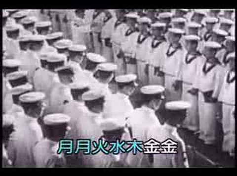 月月火水木金金 - YouTube
