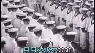 軍歌 - 月月火水木金金