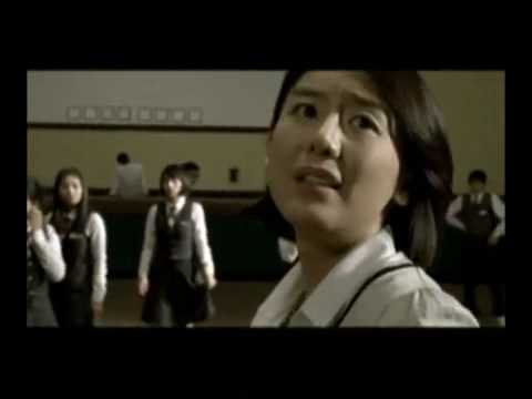 Death Bell Trailer 2008 - YouTube