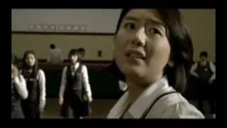 Death Bell Trailer 2008