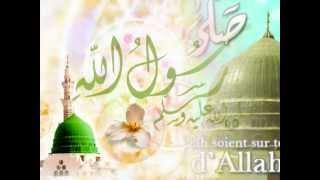 al burda mawlaya salli wa sallim ahbab al mustapha مولاي صل وسلم