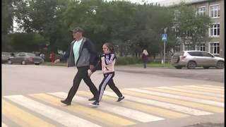 GN 30 08 2017 Безопасный маршрут от школы и до дома