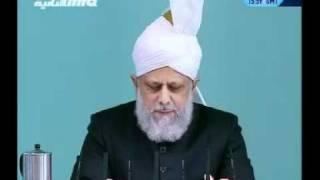 Проповедь Хазрата Мирзы Масрура Ахмада (19-11-10) часть 1
