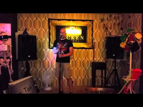 Folsom Prison Blues Karaoke Bar Fulda