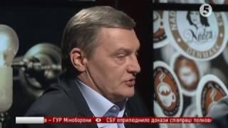 Юрій Гримчак - За Чай.com - 28.12.2016