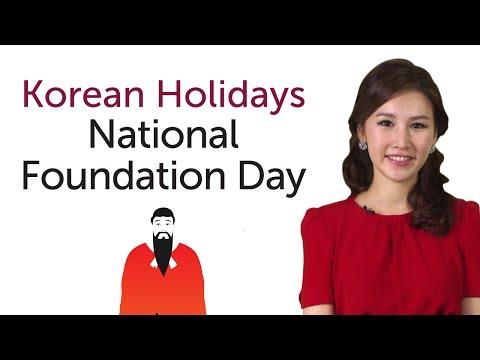Learn Korean Holidays - National Foundation Day