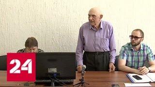 Санаторий в Краснодарском крае не принял 86-летнего пенсионера из-за возраста - Россия 24