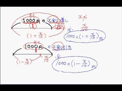 中3数学(2次方程式文章題 ...