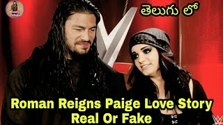 WWE Roman Reigns Paige Love Story Real Or Fake/Roman Reigns Paige Love Telugu Lo,WWE Telugu Video