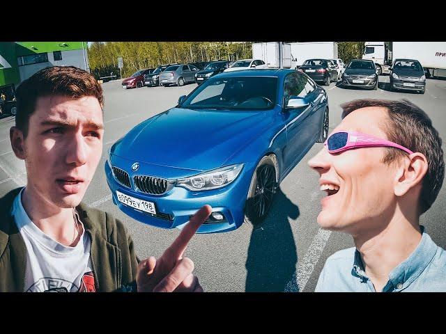 Купил BMW в 20 ЛЕТ! Первый ремонт...