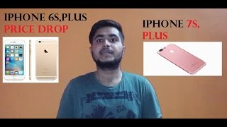 apple iphone 6s 6s plus india prices slashed by rs 22 000
