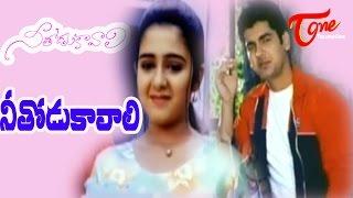 Nee Thodu Kavali Songs - Nee Thodu Kaavali (Male) - Deepak - Charmi