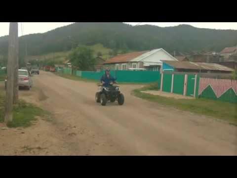 Квадроцикл Armada ATV 150 B