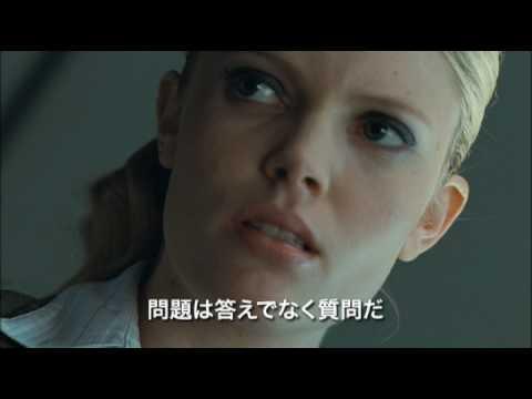 映画『エグザム』予告編