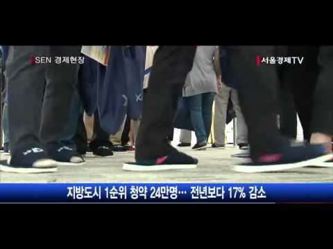 [투데이포커스] 11·3부동산 대책 석 달 파장은