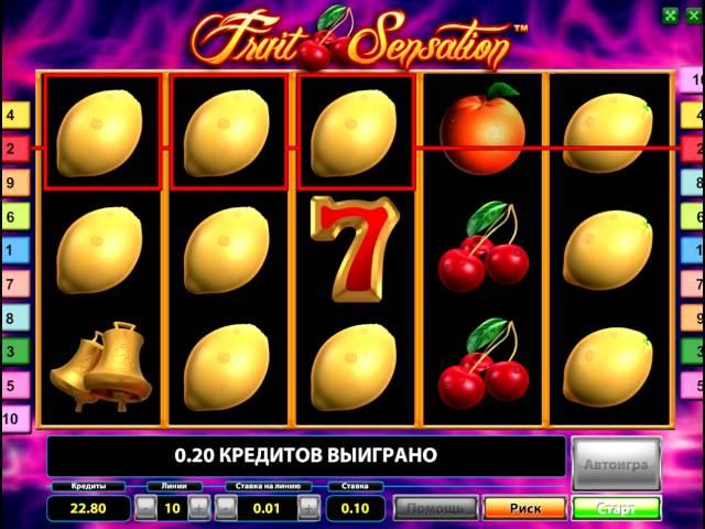 Игровой автомат Фруктовая сенсация Делюкс – Fruit Sensation Deluxe (Гаминатор)